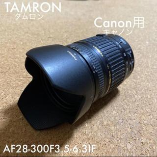 タムロン(TAMRON)のTAMRON タムロン レンズ AF28-300F3.5-6.3IF MACRO(レンズ(ズーム))