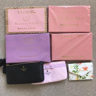 Maison de FLEUR - 美人百花 雑誌付録 まとめて ポーチ ミニ財布