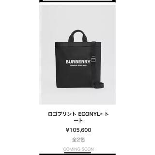 BURBERRY - バーバリー トートバック ロゴプリント ECONYL® トート