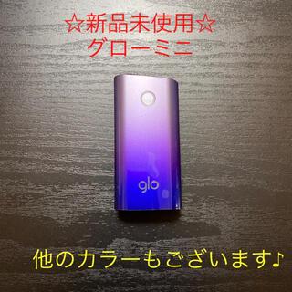 グロー(glo)の☆新品未使用☆glo 純正 本体 ミニシリーズ 限定カラー エレクトリック(タバコグッズ)
