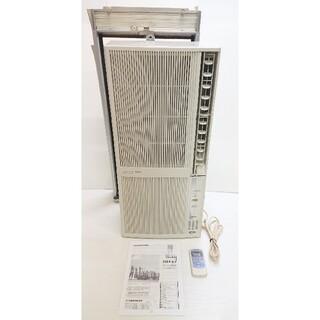 コロナ(コロナ)のコロナエアコン(冷暖房兼用タイプ)シェルホワイト CWH-A1812(WS)(エアコン)