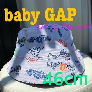 ベビーギャップ(babyGAP)の【baby gap】GAP バケットハット UVカット 水陸両用★6-12m(帽子)