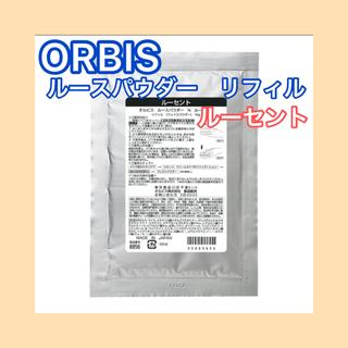 ORBIS - オルビス ルースパウダー リフィル ルーセント