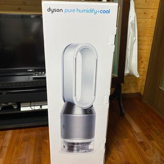 ダイソン(Dyson)のDyson Pure Humidify Cool PH01WS 加湿空気清浄機(空気清浄器)