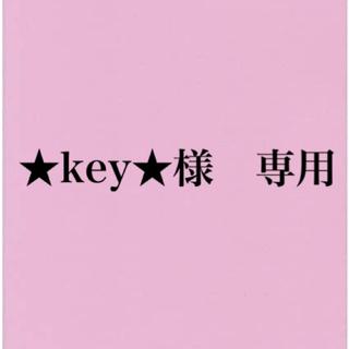 講談社 - ★key★様専用 ブルーロック 全巻 (14巻を除く)