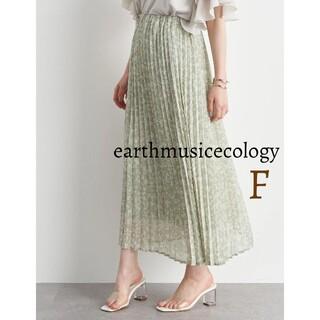 アースミュージックアンドエコロジー(earth music & ecology)の新品 アースミュージックエコロジー 花柄プリーツスカート ロングスカート(ロングスカート)