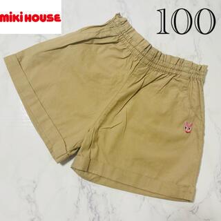 【美品】ミキハウス ショートパンツ 100