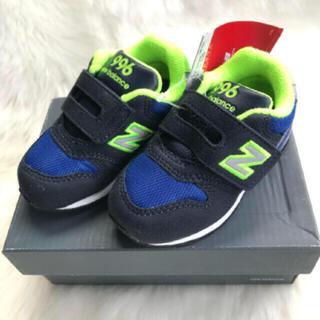 ニューバランス(New Balance)の新品 newbalance  スニーカー 子供 靴 996 男の子(スニーカー)