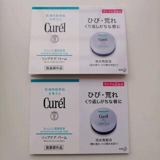 Curel - キュレル リップケアバーム サンプル 4回分
