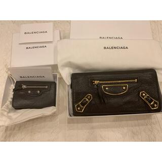 バレンシアガ 長財布とミニ財布 セット