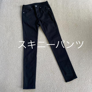 GU -  GU スキニーパンツ