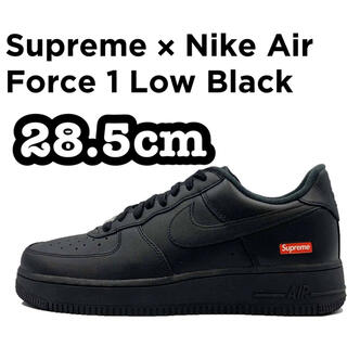 Supreme - NIKE AIR Force1 supreme 28.5cm ブラック