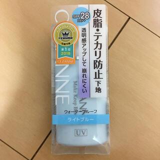 CEZANNE(セザンヌ化粧品) - 皮脂テカリ防止下地 ライトブルー 30ml