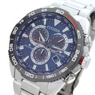シチズン(CITIZEN)のCITIZEN エコドライブ メンズ腕時計(金属ベルト)