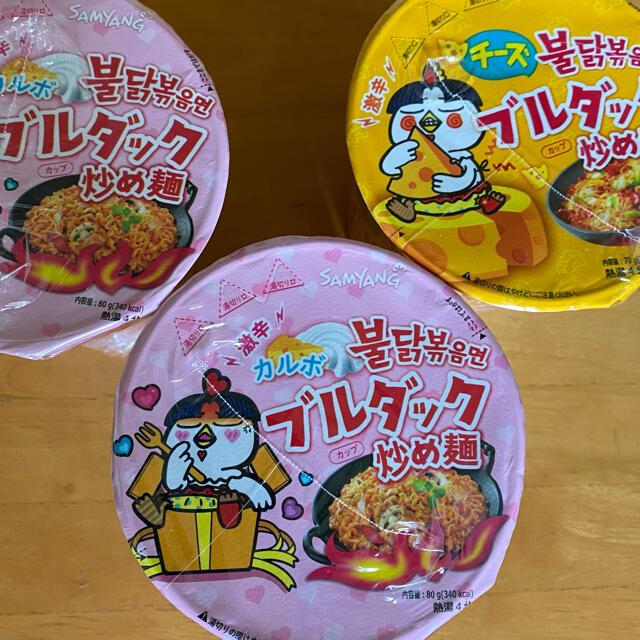 KALDI(カルディ)のブルダック炒め麺 食品/飲料/酒の加工食品(インスタント食品)の商品写真