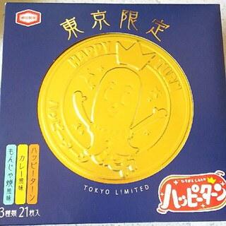 カメダセイカ(亀田製菓)の東京限定 ハッピーターン ゴールドアソート缶(菓子/デザート)