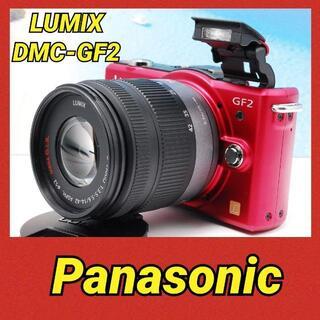 パナソニック(Panasonic)の❤高画質コンパクト❤LUMIX DMC-GF2❤お散歩カメラ❤元箱付き(デジタル一眼)