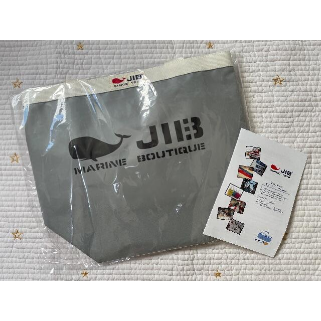 familiar(ファミリア)のJIB×familiar バケツトート M オンライン限定 ファミリア × ジブ レディースのバッグ(トートバッグ)の商品写真