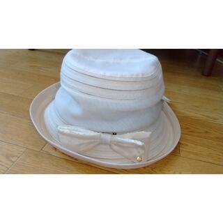 ミラショーン(mila schon)の【新品未使用】Mila schon ミラショーン 帽子 タグ付き Sサイズ(その他)