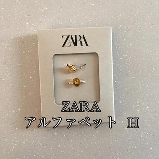 ザラ(ZARA)のZARA イニシャルリングセット(リング(指輪))