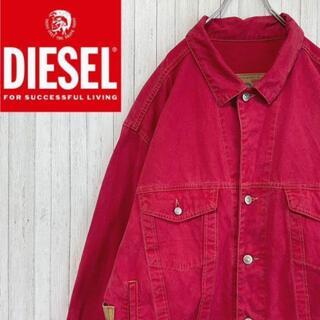 ディーゼル(DIESEL)のDIESEL ディーゼル Gジャン デニムジャケット イタリア製 ユーロ L(Gジャン/デニムジャケット)