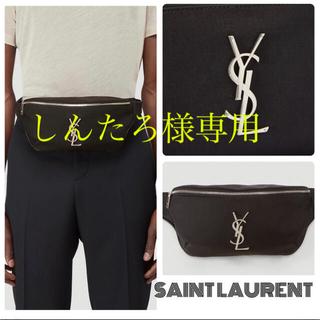 サンローラン(Saint Laurent)のSAINT LAURENTサンローラン Monogram ベルトバッグ新品(ボディーバッグ)