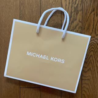 マイケルコース(Michael Kors)の【マイケルコース】ショッパー(ショップ袋)