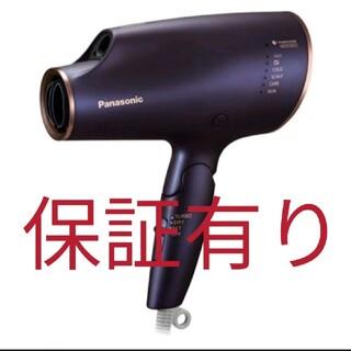 Panasonic - パナソニック  ヘアードライヤー  ネイビー EH-CNA0E-A ナノケア