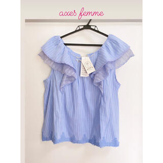 axes femme - にゃーごろさん axes femme