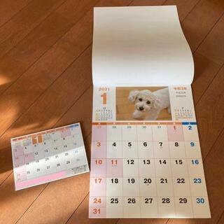 2021年 犬、猫 壁掛けカレンダー 卓上カレンダー セット 企業カレンダー