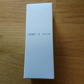 オルビス(ORBIS)のORBIS U セラム(美容液)