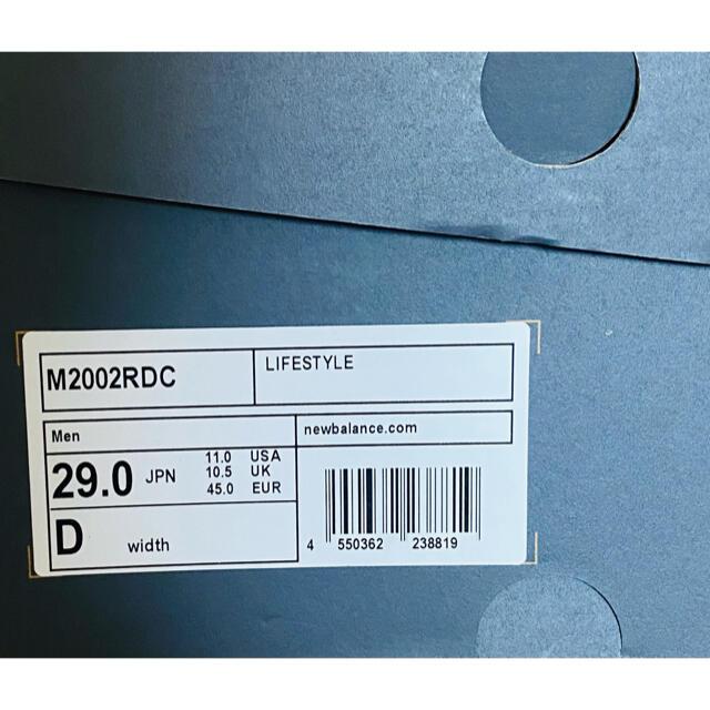 """New Balance(ニューバランス)のNEW BALANCE  M2002RDC """" シーソルト """" 29.0cm メンズの靴/シューズ(スニーカー)の商品写真"""