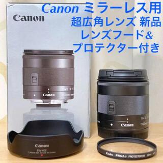 Canon - ef-m11-22mm f4-5.6 is stm  EF-M 11-22mm