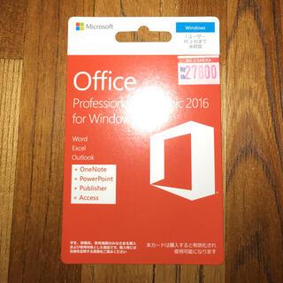 Microsoft - Windows版 academic
