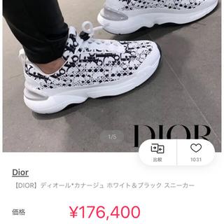 ディオール(Dior)のDIOR(ディオール)2019SS カナージュスニーカー(サンダル)