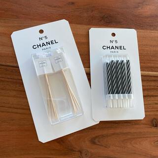 シャネル(CHANEL)のシャネル ファクトリー 5 ノベルティー キャンドル カップケーキ(ノベルティグッズ)