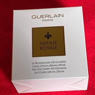 ゲラン(GUERLAIN)のアベイユ ロイヤル ディスカバリーセット(サンプル/トライアルキット)