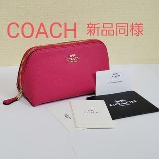 COACH - COACH 新品同様 ポーチ コスメ 化粧ポーチ 小物入れ ピンク コーチ