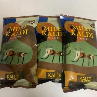 KALDI - マイルドカルディ 3袋