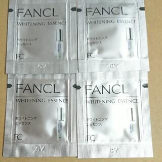 ファンケル(FANCL)のファンケル サンプル ホワイトニング エッセンスc×4包(美容液)