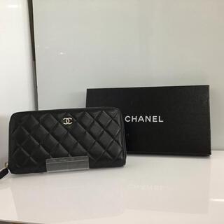 シャネル(CHANEL)のシャネルマトラッセラムスキン長財布(長財布)
