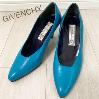 GIVENCHY - 美品!GIVENCHY ジバンシー 23.5 ブルー パンプス