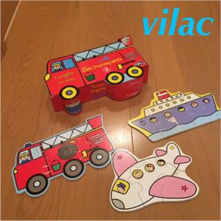 ヴィラック(vilac)のvilac 木製 パズル(知育玩具)