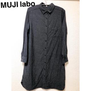 MUJI (無印良品) - 【値下げ】MUJI labo シャツワンピース