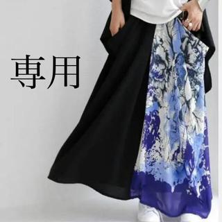 antiqua - アンティカ 変形スカート