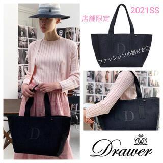 ドゥロワー(Drawer)の⭐️新品⭐️Drawer 店舗限定ノベルティトートバッグ+ファッション小物💫(トートバッグ)