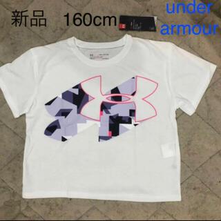 アンダーアーマー(UNDER ARMOUR)のセール新品タグ付き アンダーアーマー  Tシャツ 160cm 大人の方もどうぞ(Tシャツ/カットソー)