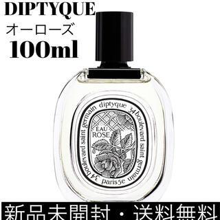 diptyque - DIPTYQUE ディプティック オードトワレオーローズ 100ml