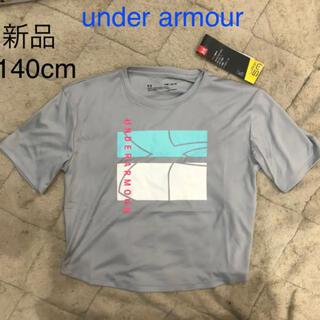 アンダーアーマー(UNDER ARMOUR)のセール‼︎新品タグ付き アンダーアーマー   Tシャツ 140cm 男女兼用(Tシャツ/カットソー)