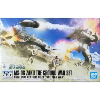 バンダイ(BANDAI)のHGUC 1/144 MS-06 ザク地上戦セット(模型/プラモデル)